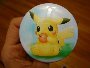 Pretty Buttoner: Cute Pikachu Button