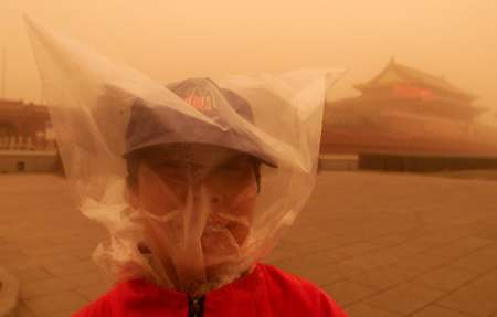 Don't put a  plastic bag over your head as you might suffocate. Feng Sha in Beijing, China