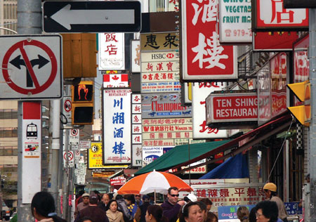 Which Toronto Chinatown is better? Uptown or Downtown? I test both.