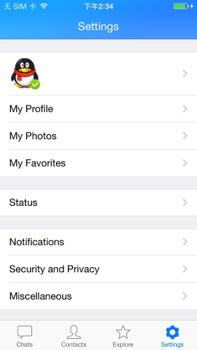 QQ International, Options are at the bottom: Chat, Contacts, Explore, Settings