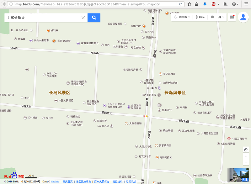 Baidu Map: Shandong, Changdao, Jiefang Lu, 150 meters, has lots of landmarks. It is the best map for China.