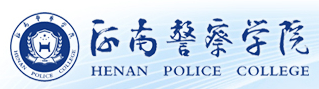 Henan police Academy 河南公安学院, Zhengzhou, China, left me some comment spam today.