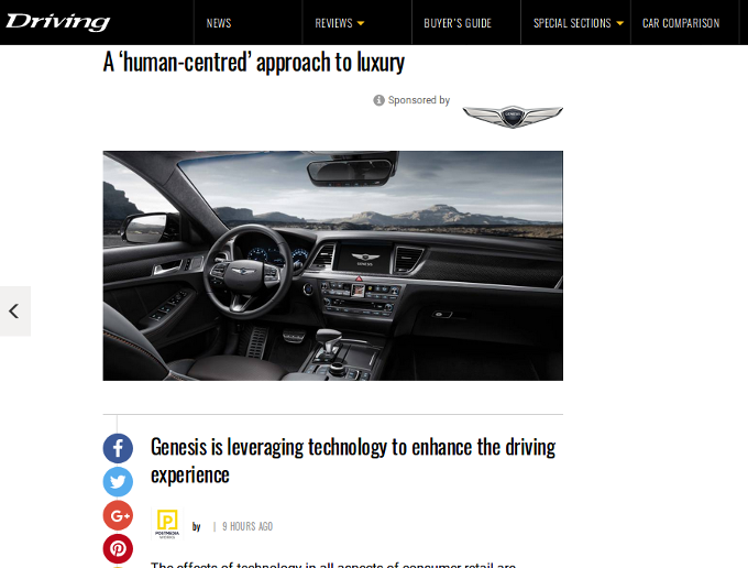 National Post deceptive advertising in their Driving section, 2017 Sept 30, photo 2