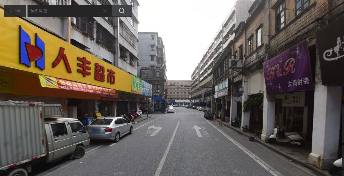 China, Guangdong Province, Kaiping City, Changsha District, Changsha Road East, looking east, Baidu Streetview Map