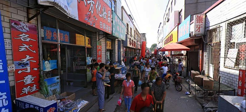 China, Beijing, Daxing, Xinjian Cun, before the demolition, where the government has destroyed the neighborhood of migrant workers and evicted everyone. South facing. Baidu