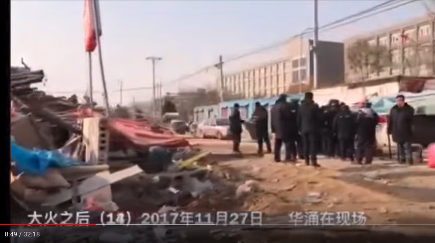 China, Beijing, Daxing, Xinjian Cun, after demolition, where the government has destroyed the neighborhood of migrant workers and evicted everyone. Just before the North Gate. Youtube, Hua Yong