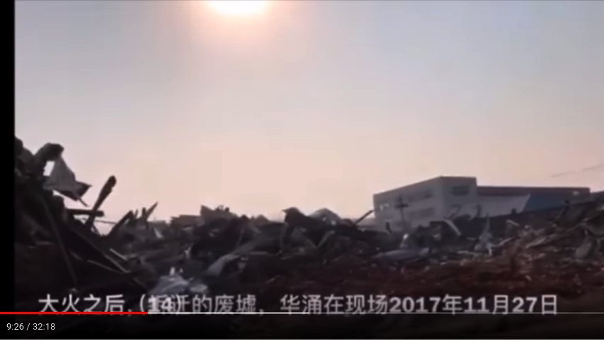 China, Beijing, Daxing, Xinjian Cun, after demolition, where the government has destroyed the neighborhood of migrant workers and evicted everyone. Same building in the middle background, obscured by sunlight glare. Just West of the North Gate. Youtube Hua Yong