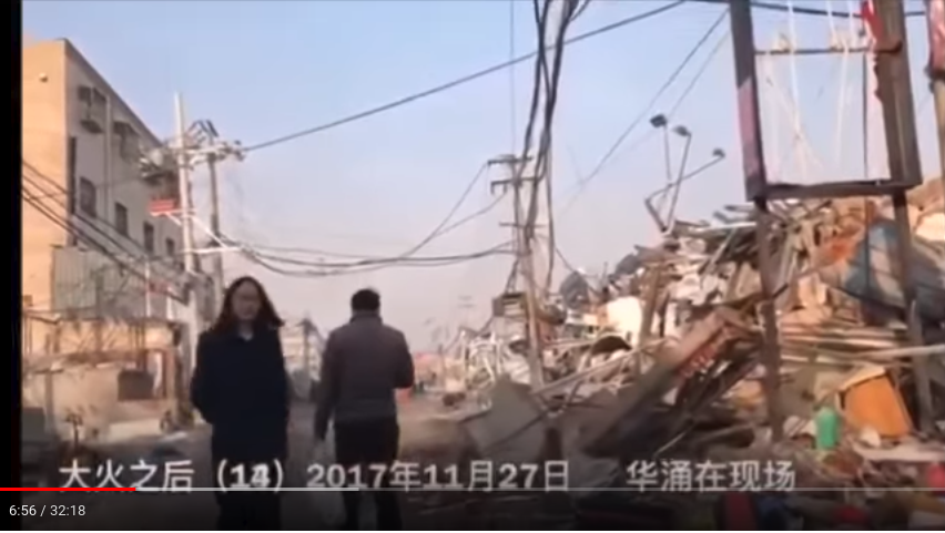 China, Beijing, Daxing, Xinjian Cun, after demolition, where the government has destroyed the neighborhood of migrant workers and evicted everyone. S of the North Gate. Youtube, Hua Yong