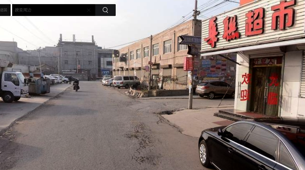 China, Beijing, Daxing, Xinjian Cun, before demolition, where the government has destroyed the neighborhood of migrant workers and evicted everyone. SEESN of the North Gate. Baidu
