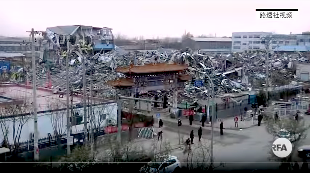 China, Beijing, Daxing, Xinjian Cun, where the government has destroyed the neighbourhood of migrant workers and evicted everyone. Image of what used to be Xinjian Cun, south gate.  RFA