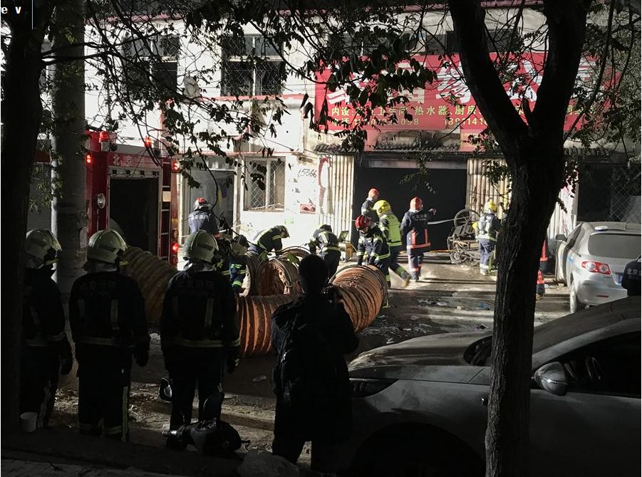 Jufuyuan Gongyu hotel, Xinjian Cun, Daxing Qu, Beijing, China fire, killed 17 people. 2017 Nov 19. Prompted Beijing to expel migrant workers. Xinhua