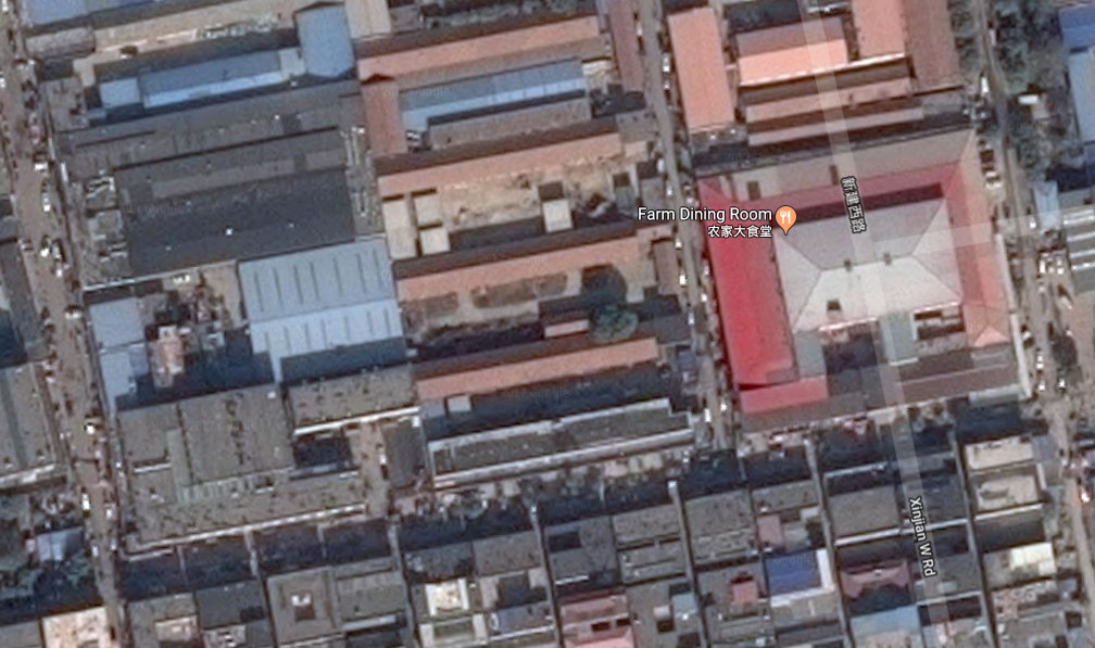 Jufuyuan Gongyu hotel, Xinjian Cun, Daxing Qu, Beijing, China fire, killed 17 people. 2017 Nov 19. Prompted Beijing to expel migrant workers. Sat map showing the hotel, close to Farm Dining Room. Google