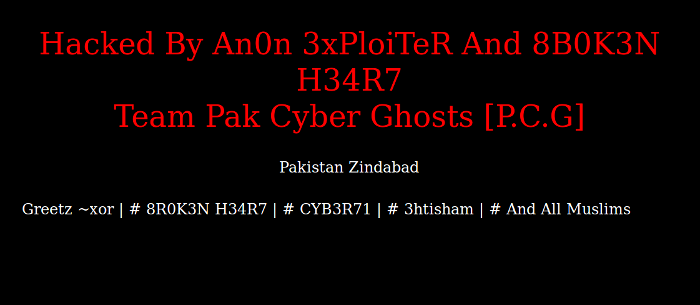 Hacked By An0n 3xPloiTeR And 8B0K3N H34R7 Team Pak Cyber Ghosts [P.C.G], main message screen with running footer 3, Pakistan-Zindabad.html