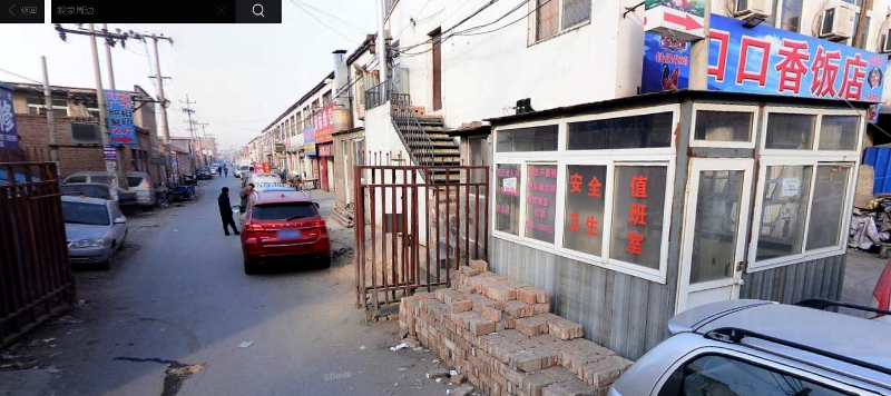 Jufuyuan Gongyu hotel, Xinjian Cun, Daxing Qu, Beijing, China fire, killed 17 people. 2017 Nov 19. Prompted Beijing to expel migrant workers. Just as you turn the corner down this laneway. Baidu