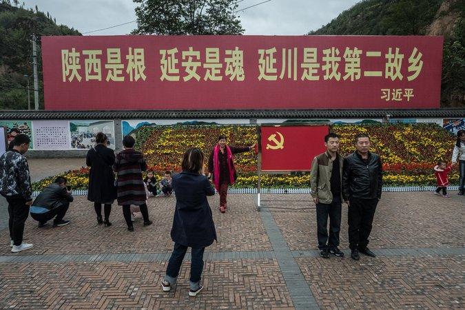 Shaanxi is the root, Yanan is the soul, Yanchuan is my second home - Xi Jinping 陕西是根 延安是魂 延川是我第二故乡 - 习近平