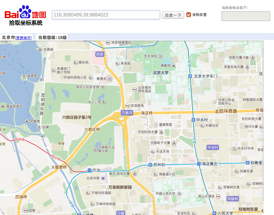 Baidu API link, you need to reverse the GPS coordinates. The map does not expand and contract, and also does not scroll down, thereby cutting off the bottom of the map.