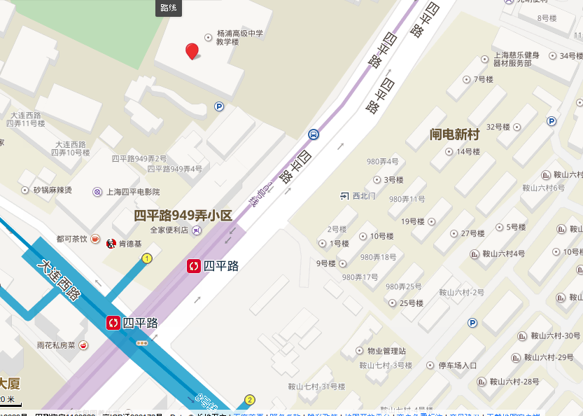 A friend at Tongji University, Shanghai. Using his GPS coordinates of 31.2820193,121.5083353 he is at the red pin., but this time over 500m west north west of his Google location Baidu Maps.