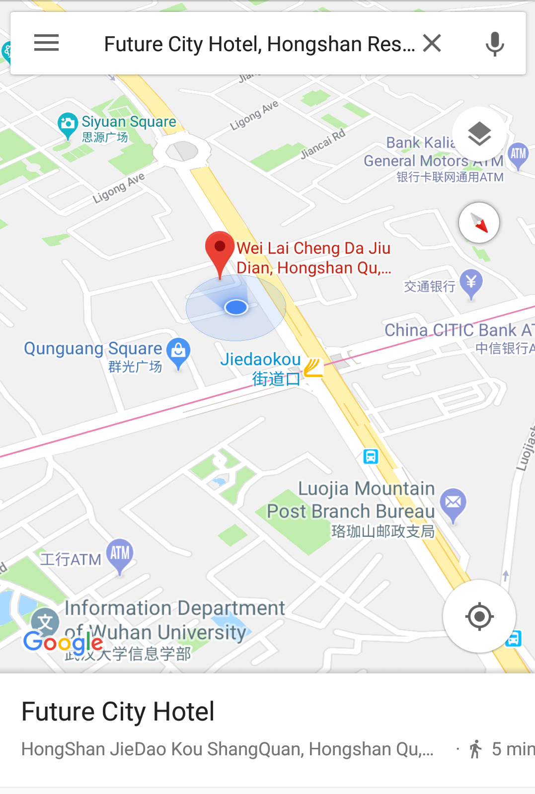 Jiedaokou, Wuhan, China, at the Future City Hotel, Weilai Cheng Da Luguan, Google Maps, Android