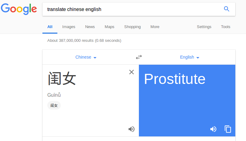 Google Translate Faux Pas Error My Niece Is Not A Prostitute Don Tai Canada Blog