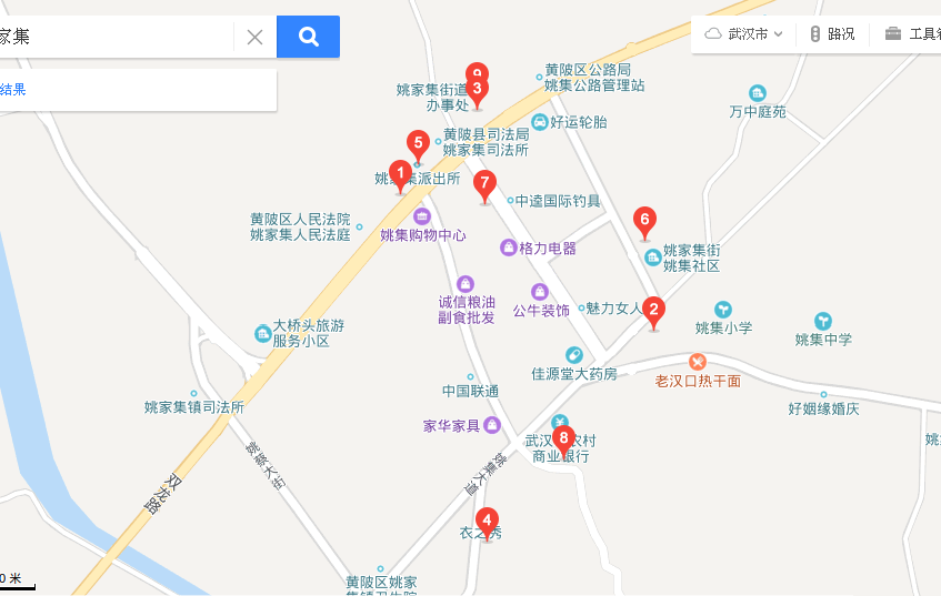 To the east of the Meidian Reservoir 梅店水库3km is the small village of Yaojiaji 姚家集. Baidu Maps 8P3P697C+7W