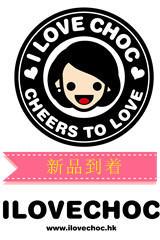 ilovechock logo