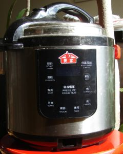 Aika ML100a electronic pressure cooker, 爱家, broken after only 1.5 years. Made in China