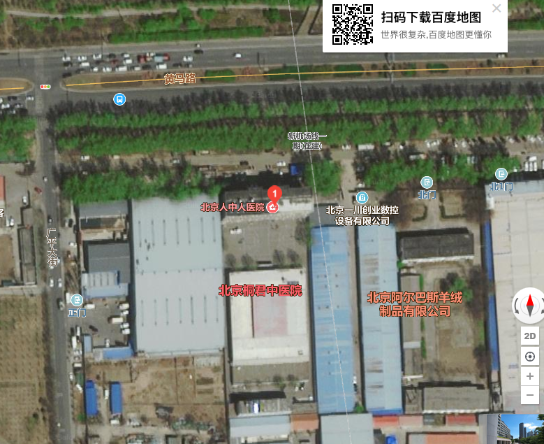 Adolescent Psychological Development Base 中国青少年心理成长基地, part of the Beijing Tongjun Chinese medicine hospital 北京桐君中医院, in Daxing District, satellite map, Baidu