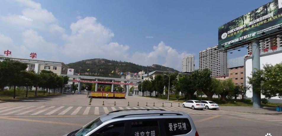Xi'An Shaanxi China, BinZhou City, ChengGuan,ZiWei Middle School and Jiaotong university Senior Sunshine Middle School, Map by Baidu