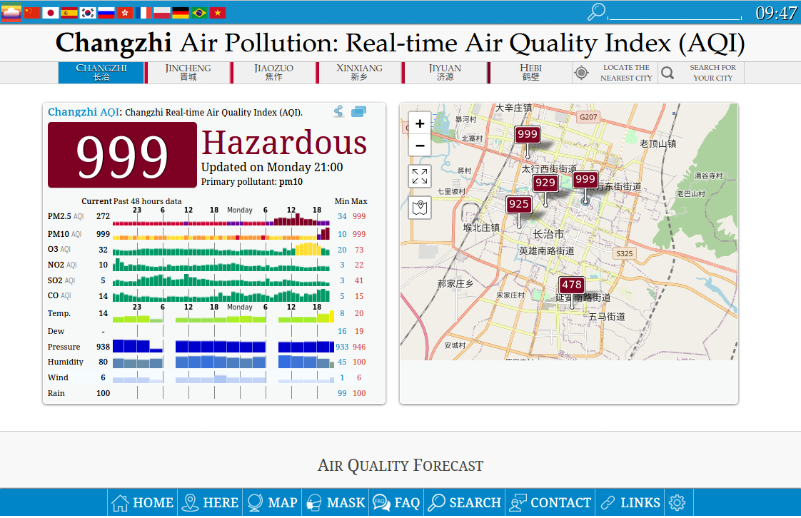 China, Changzhi air quality is so terrible it is off the AQI scale. 2021 Mar 15. aqicn.org